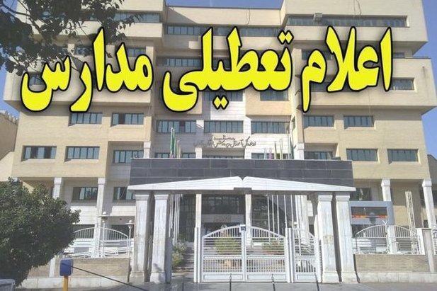 مدارس مقطع متوسطه دوم مناطق یک تا پنج و 22 تهران تعطیل شد