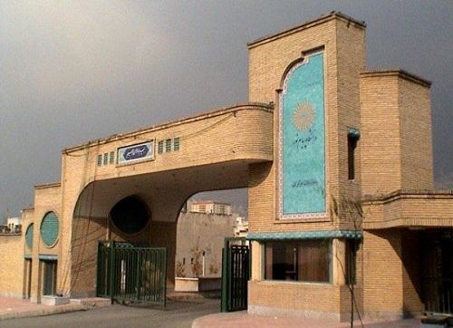 سامانه پست الکترونیک دانشگاه پیام نور راه اندازی شد
