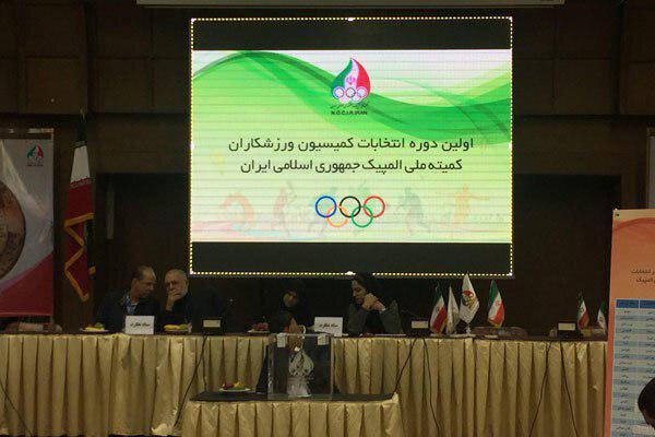 تاکید کمیته المپیک به کمیسیون ورزشکاران برای انجام انتخابات داخلی