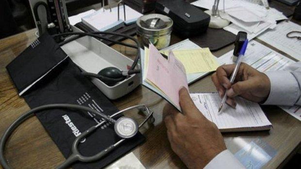 تشریح جزئیات درخواست و صدور مجوز تبلیغات پزشکی
