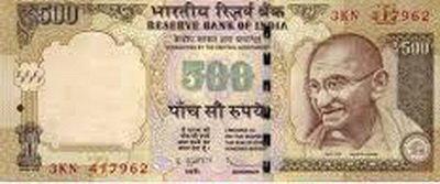 توصیه وزارت خارجه به مسافران هند، 500 و 1000 روپیه نخرید