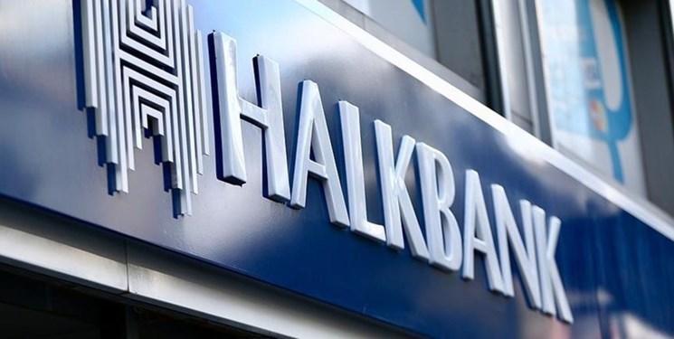 آمریکا علیه بانک ترکیه ای متهم به نقض تحریم های ایران جریمه سنگین اعمال می کند