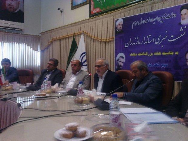 بهره برداری از 762 طرح مالی و عمرانی در مازندران