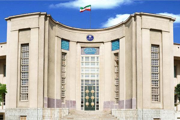 تقویم آموزشی نیمسال دوم تحصیلی 99-98 دانشگاه علوم پزشکی تهران منتشر شد
