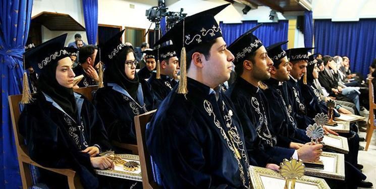 آنالیز و تصمیم گیری حذف نیمسال تحصیلی دانشجویان منوط به تشخیص دانشگاه است