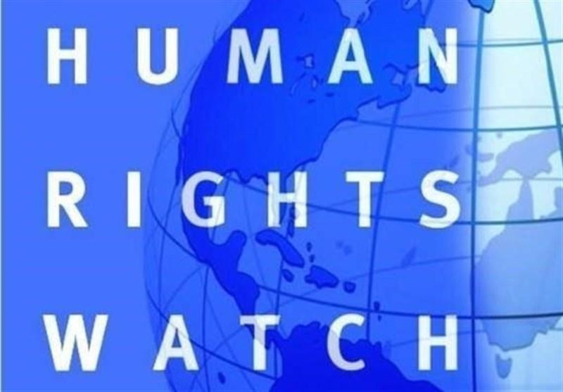 دیده بان حقوق بشر خواستار لغو تحریم های ایران شد