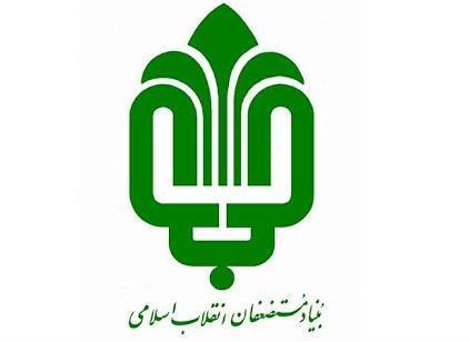 کمک بنیاد مستضعفان به جمعی از ملوانان بوشهری