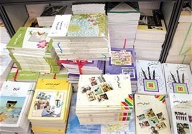 چاپ و توزیع 130 میلیون جلد کتاب درسی، تغییرمحتوای 50 عنوان کتاب درسی
