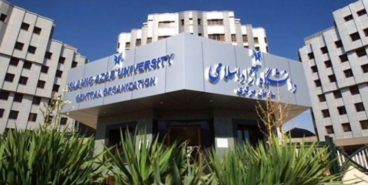 نتایج آزمون های Ept و مهارتهای فراگیر عربی دانشگاه آزاد اعلام شد