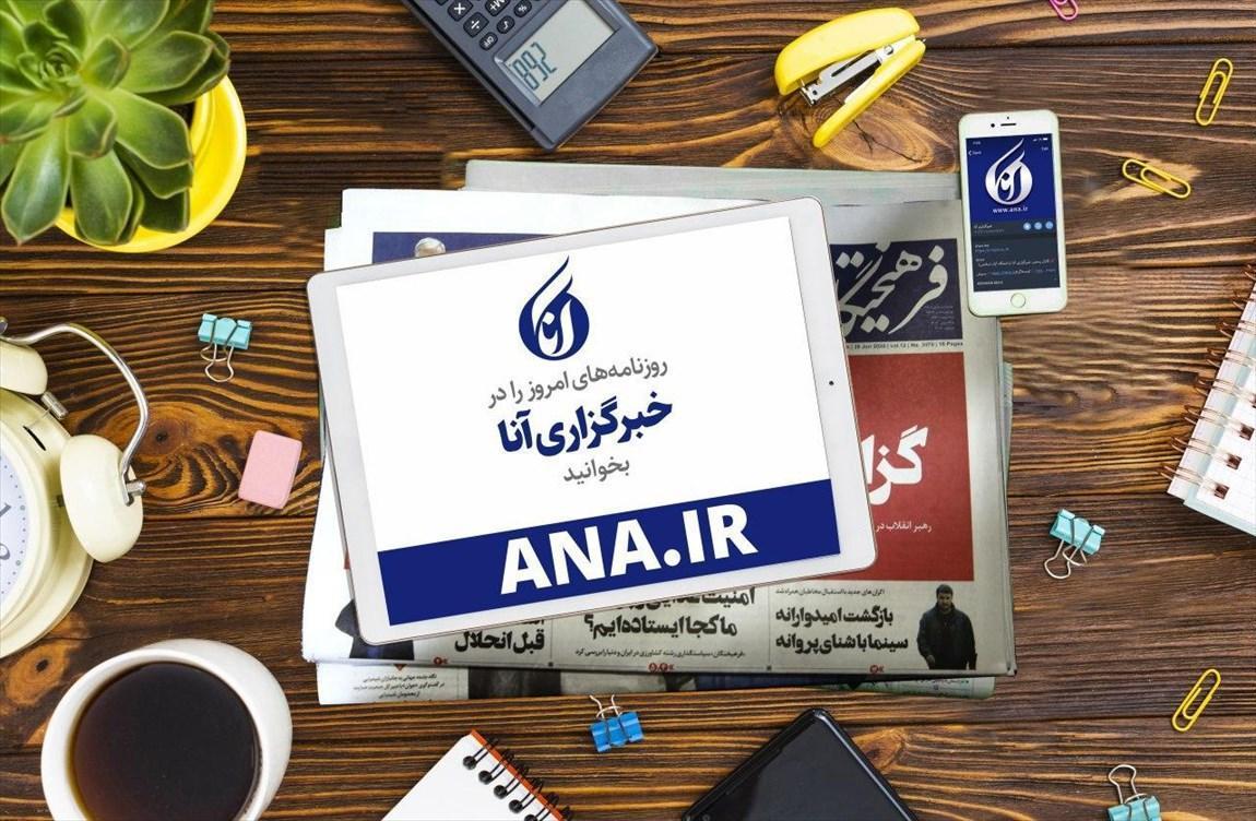 تاریخ نشان خواهد داد برجام سند افتخار ایران است!، مرگبارترین روز کرونایی کشور، طرح سوال از رئیس جمهور با 200 امضاء
