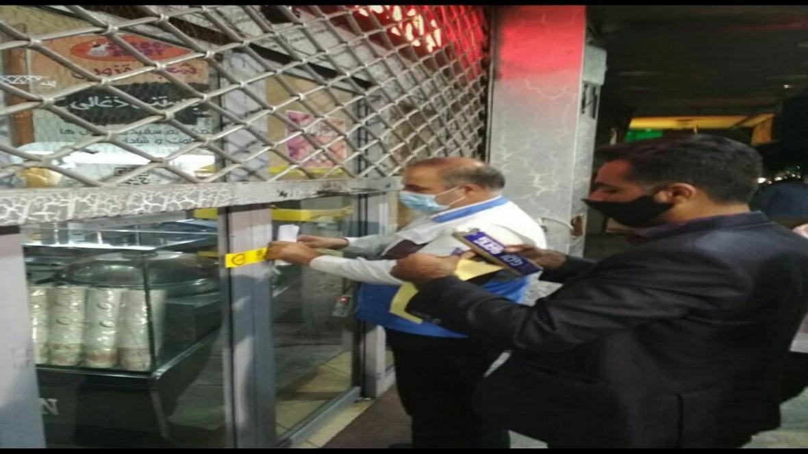 پلمب یک واحد فراوری و عرضه بستنی در شهرستان قزوین