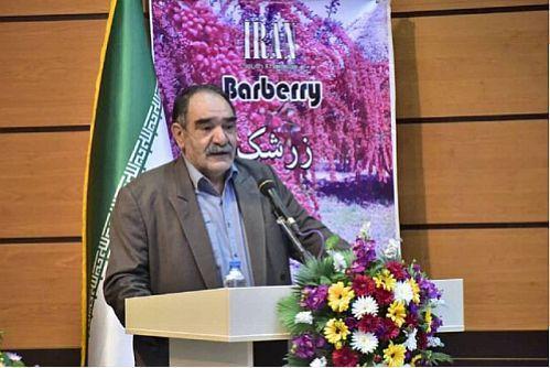 فروش 60 تن زعفران در بورس