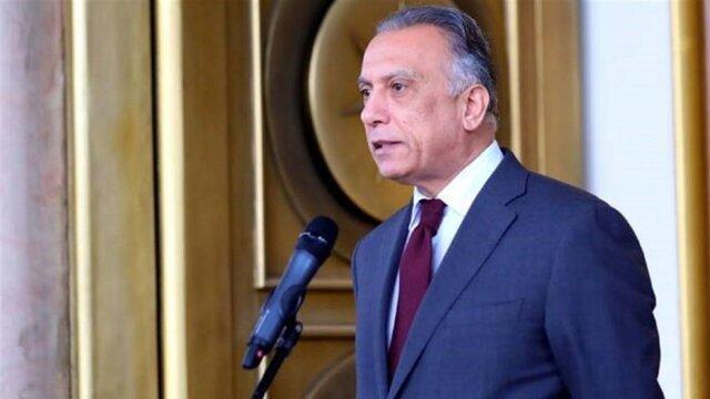 الکاظمی: اروپا متعهد به حمایت از اصلاحات اقتصادی و اقتصادی در عراق شد