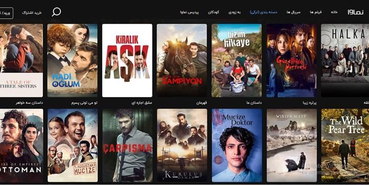 مجوز توزیع سریال های ترکیه ای را کجا می دهد؟ ، ساترا: رتبه بندی محتوا ها در دستور کار است