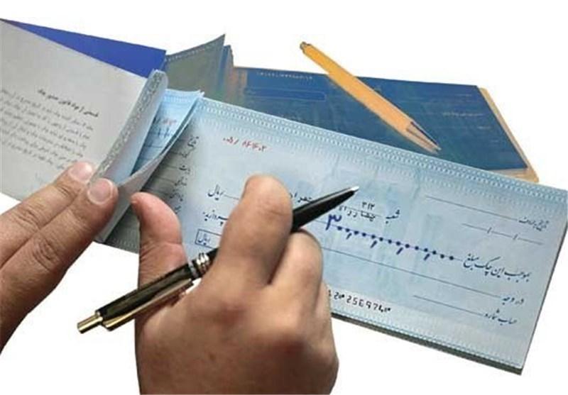 ممنوعیت صدور چک در وجه حامل ، وظایف جدید صادرکنندگان و گیرندگان