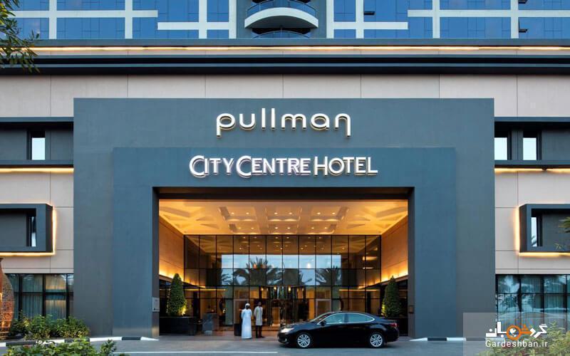 هتل پولمن دبی کریک سیتی سنتر، هتل لوکس و 5 ستاره دبی