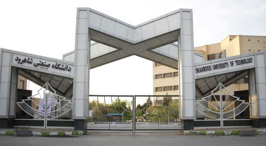 خبرنگاران مبلغ قراردادهای دانشگاه صنعتی شاهرود سه برابر شد