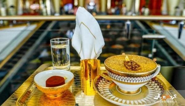 عکس، قهوه با طلای واقعی در هتل لوکس برج العرب دبی