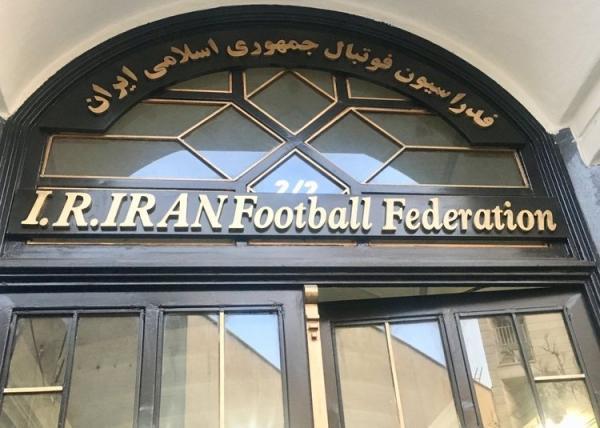 فدراسیون فوتبال دو میلیون یورو داد!