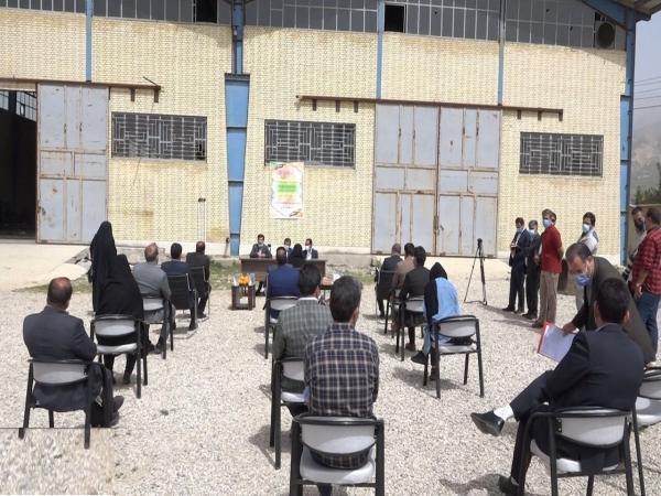 خبرنگاران فعال شدن 124 واحد راکد در دستور کار کارگروه برطرف موانع فراوری قرار گرفته است