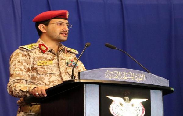 نیروهای عربستان بیش از 266 هزار بار مردم یمن را بمباران کردند