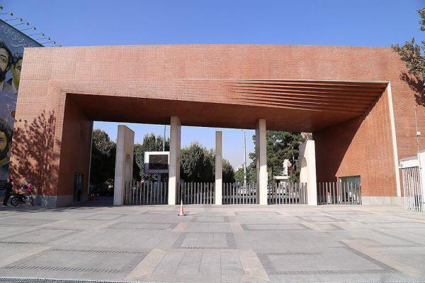 دانشگاه صنعتی شریف ام. آی.تی ایرانی