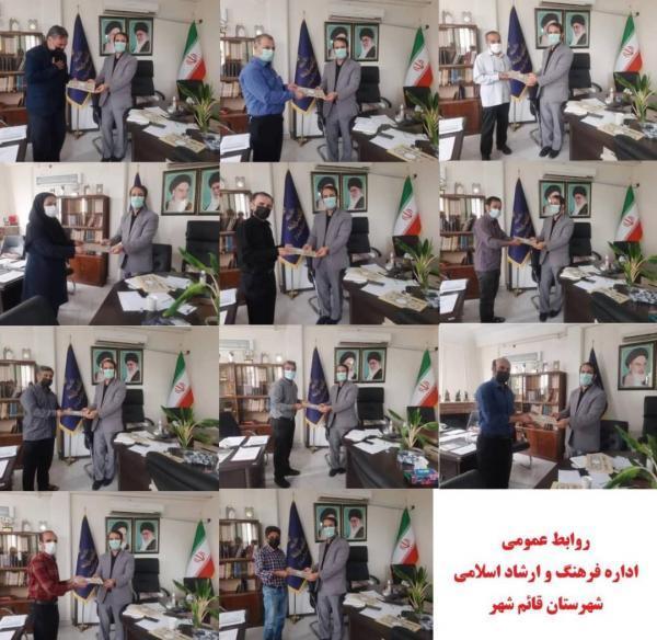 قدرشناسی از کارکنان اداره فرهنگ و ارشاد اسلامی در هفته دولت