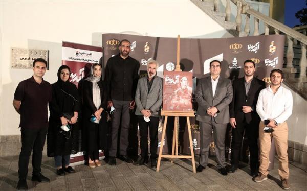 آیین دیدار مستند آیدین با حضور اعضای تیم ملی بسکتبال ایران برگزار شد